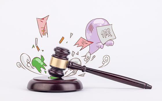 商标维权是什么