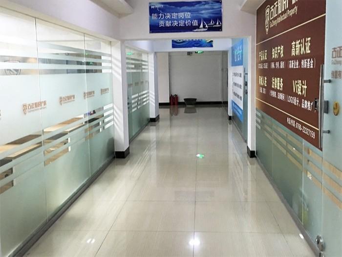 古正知识产权文化走廊