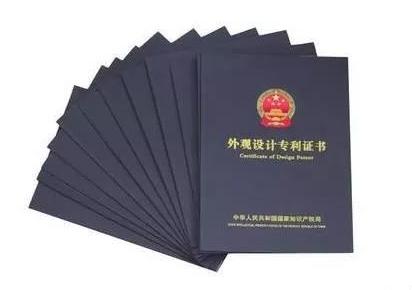 中山专利代理机构古正知识产权告诉您:外观专利申请十大要点
