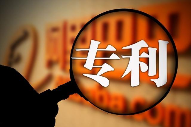古正知识产权提示您:中山专利申请,专利质量是关键