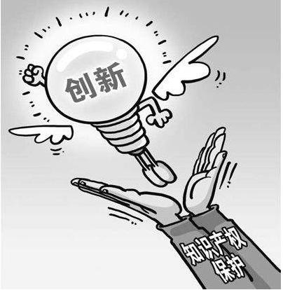 专利质量才是专利战的关键,企业应当更加重视专利质量